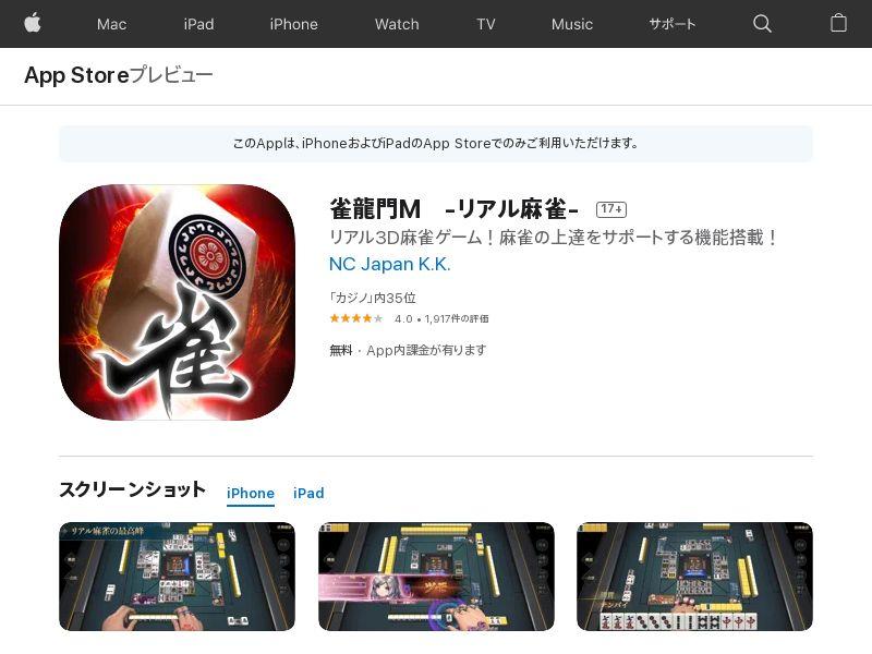 JanryumonM JP iOS (CAP GMT+8) (hard kpi: RR>35%)
