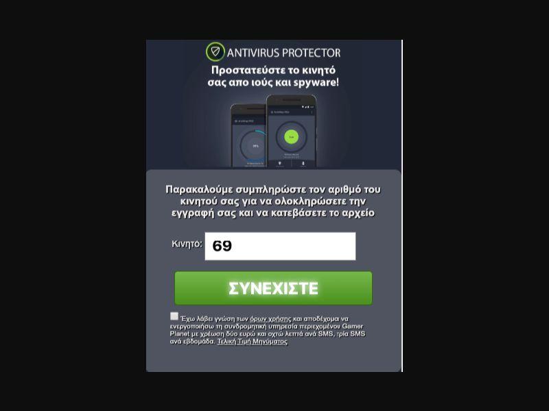 Antivirus Protector - SMS Flow - GR - Software - Mobile