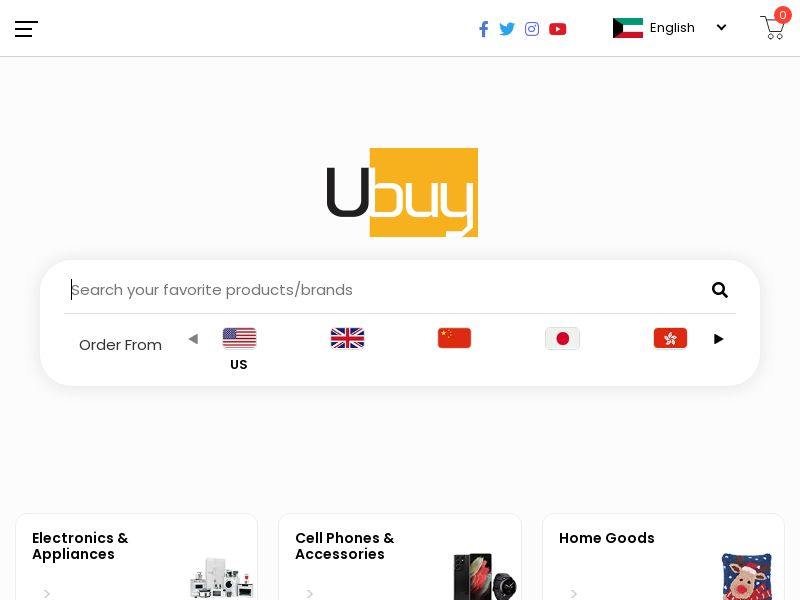 Ubuy (MultiGeo), [CPS]