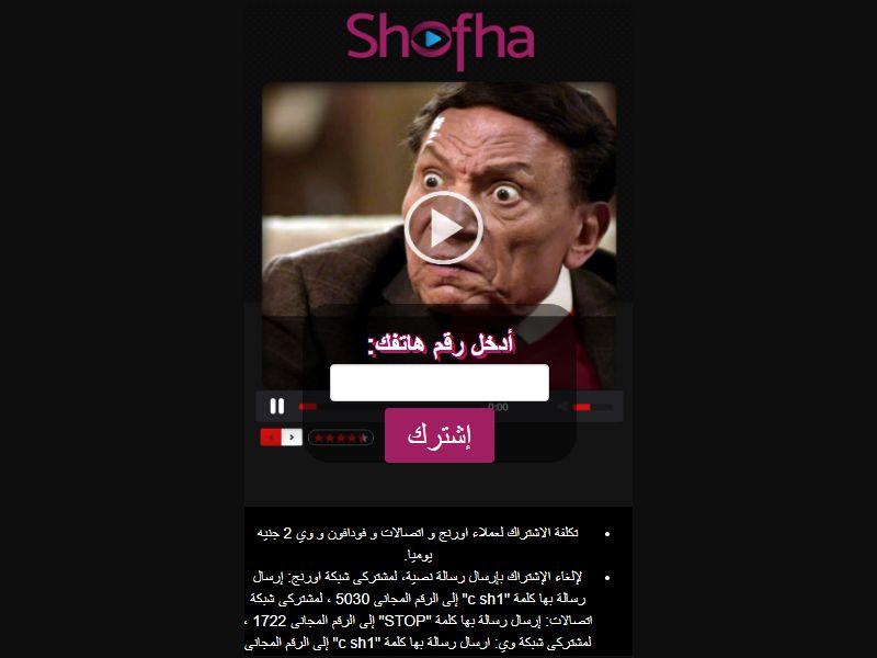 Shofha - Adel [EG] - 2 click