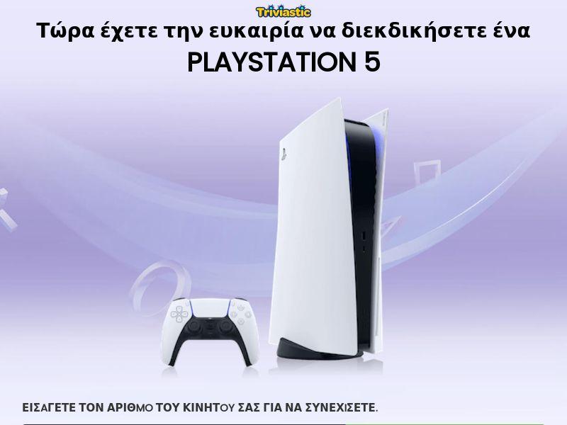 Playstation 5 - CY