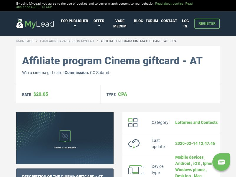 Cinema giftcard - AT (AT), [CPA], Lotteries and Contests, Credit Card Submit, paypal, survey, gift, gift card, free, amazon