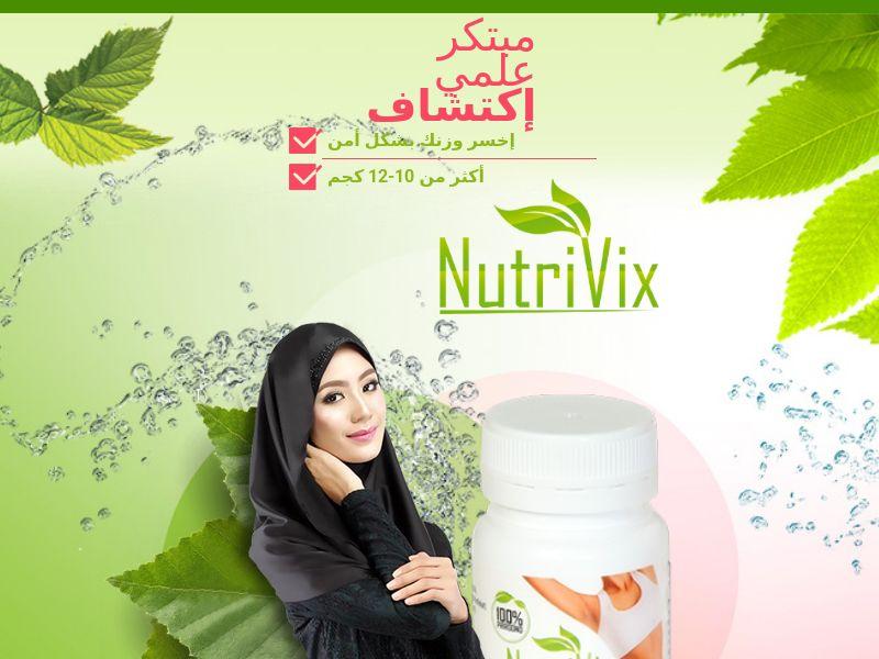 Nutrivix UAE