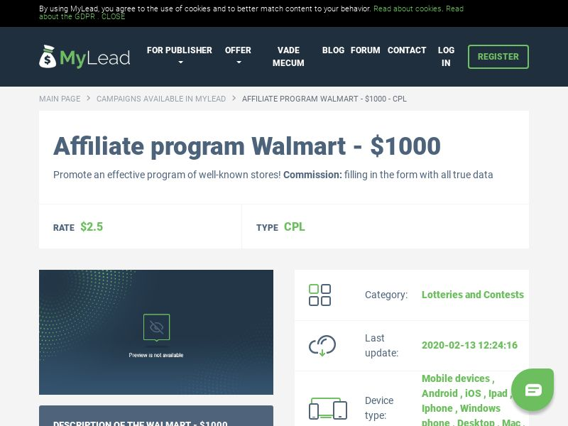 Walmart - $1000 (US), [CPL], Lotteries and Contests, Single Opt-In, Email Submit, paypal, survey, gift, gift card, free, amazon