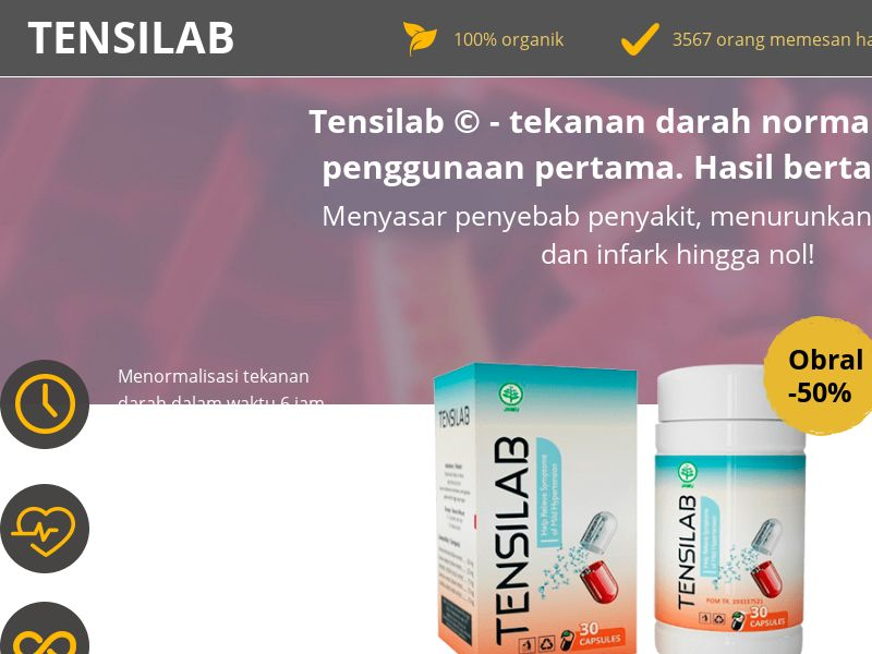 Tensilab CPA ID