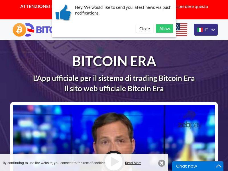 Bitcoin Era New Italian 911 - Smart Link