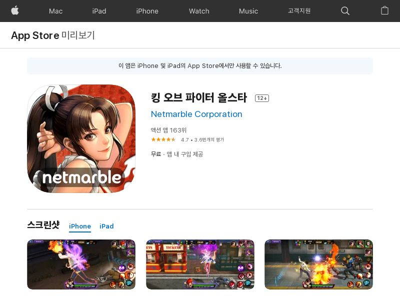 King of Fighters IOS KR Non-incent