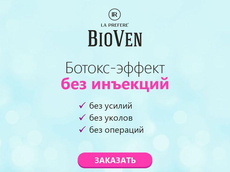 Bioven - COD - [RU]
