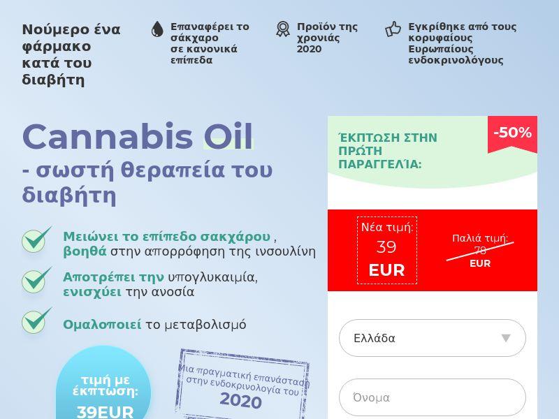 Cannabis Oil GR (diabet)