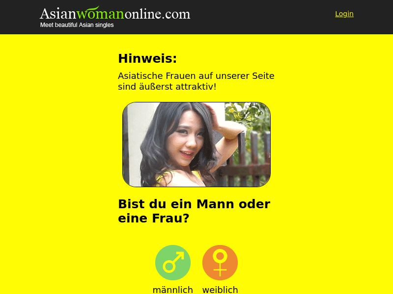 AsianWomanOnline [DE] (Email) - CPL {SubID Approval Required}