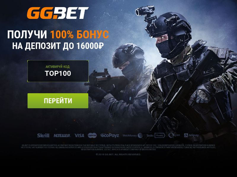 GG.bet - Esports Betting - CIS (CPA)