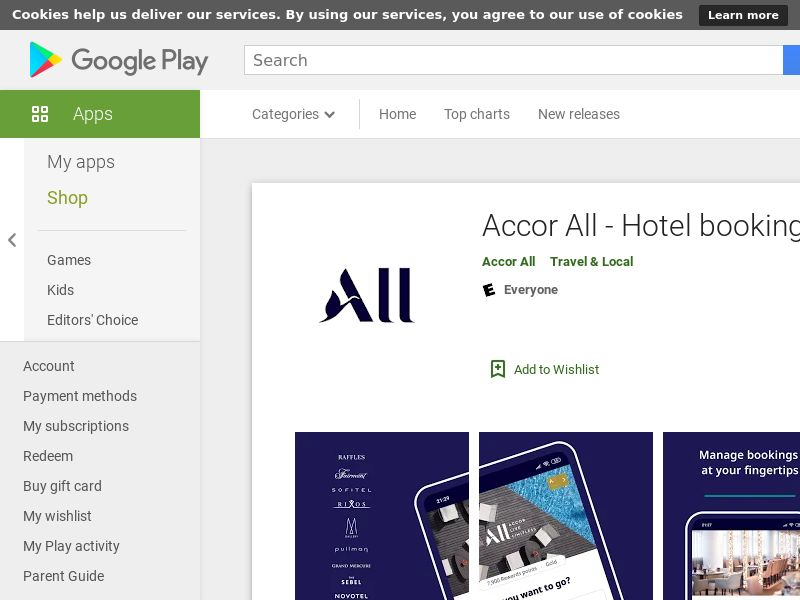 Accor all AU Android GAID