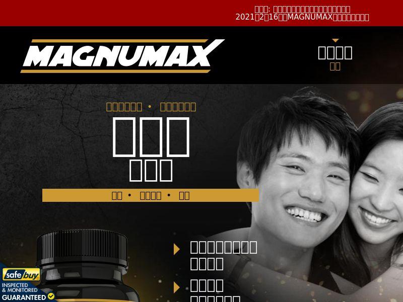 Magnumax LP01 (Trad. Chinese)