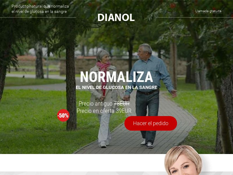 Dianol ES - sugar control supplement