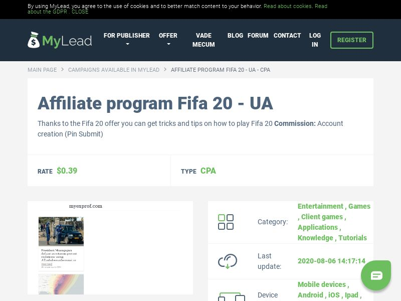Fifa 20 - UA (UA), [CPA], Entertainment, Games, Client games, Applications, Knowledge, Tutorials, Confirm PIN, game, app, mobile, guide