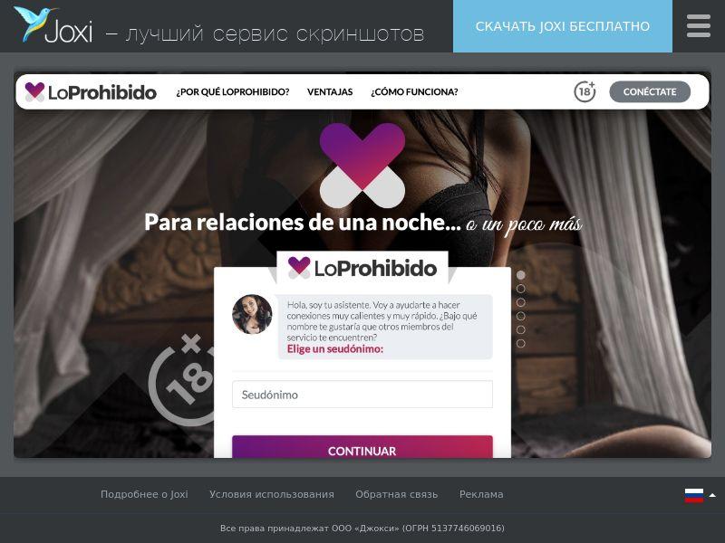WEB/MOB loprohibido CPL SOI / ES