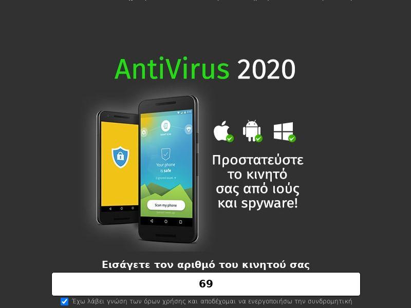 Antivirus - GR