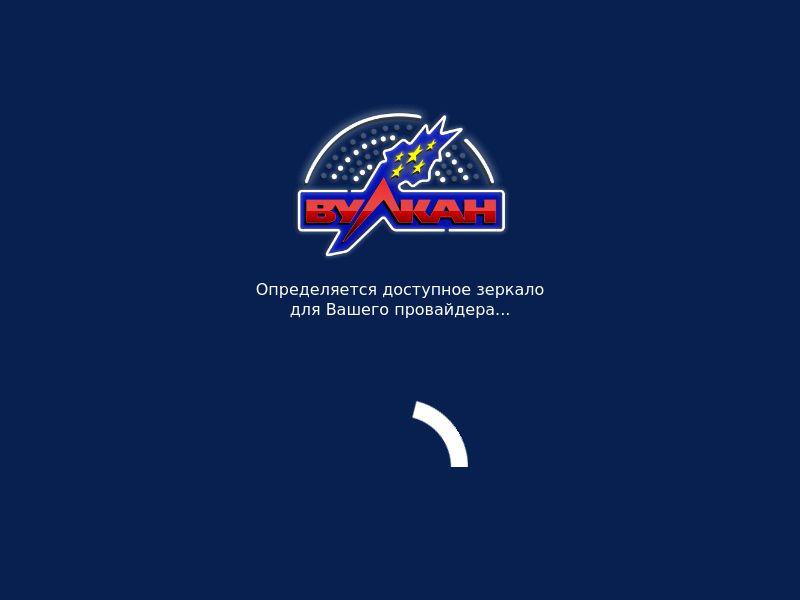 Vulcan Russia - CPA - [RU + CIS] - Context Baseline