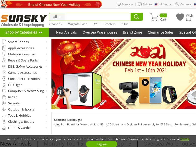 Sunsky-online WW