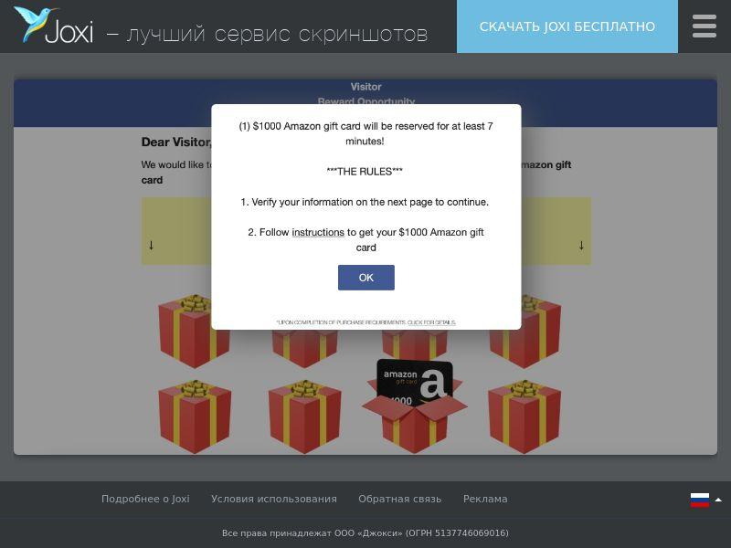 WEB/MOB Intermarche CPL SOI / FR