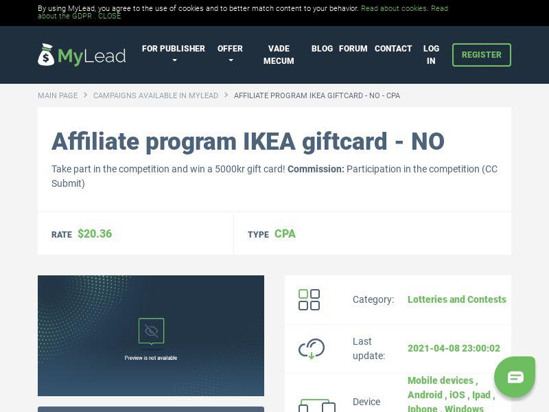 IKEA giftcard - NO (NO), [CPA]