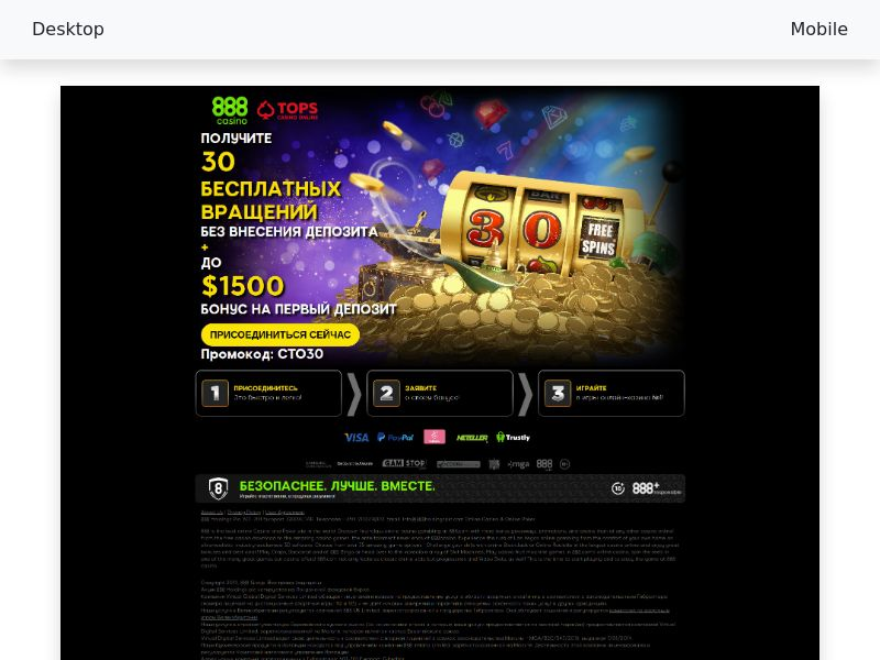 888 casino   CPA [CA, DE, IT, ES, FI, JP, TH]