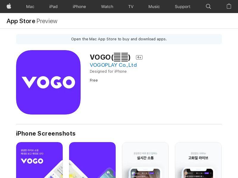 Vogo_3월_NCPI_iOS - KR - iOS - CPI