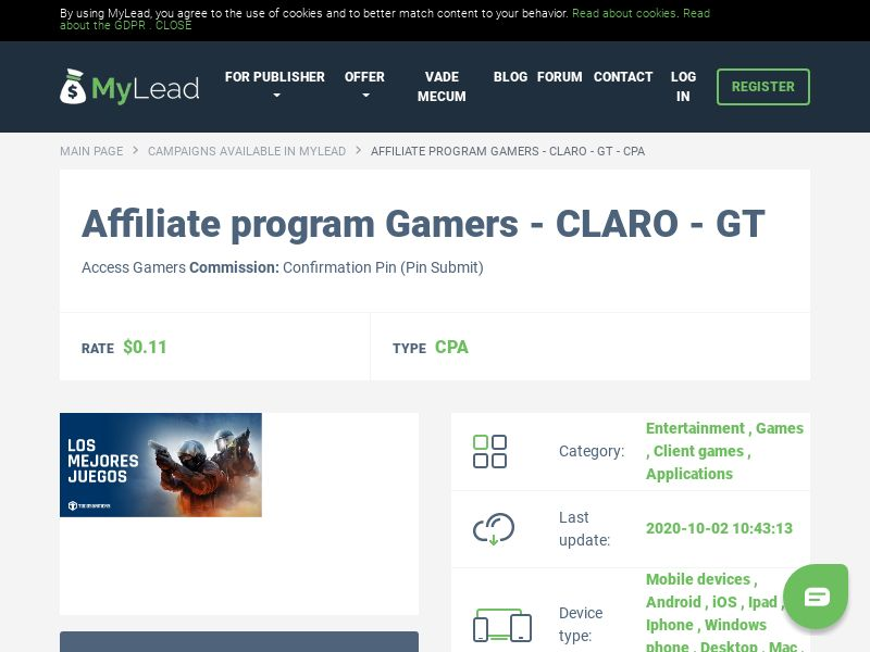 Gamers - CLARO - GT (GT), [CPA], Entertainment, Games, Client games, Applications, Confirm PIN, game, app, mobile