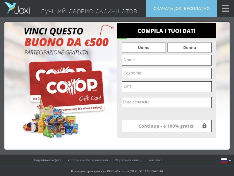WEB/MOB Coop CPL SOI /IT