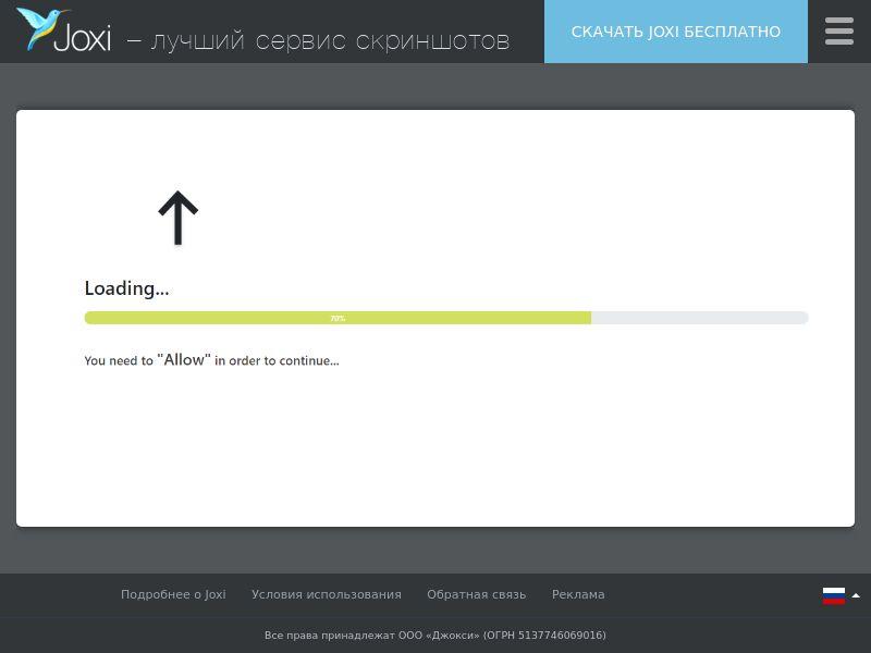 Web Push - Chrome (NZ) (CPD) (Windows)