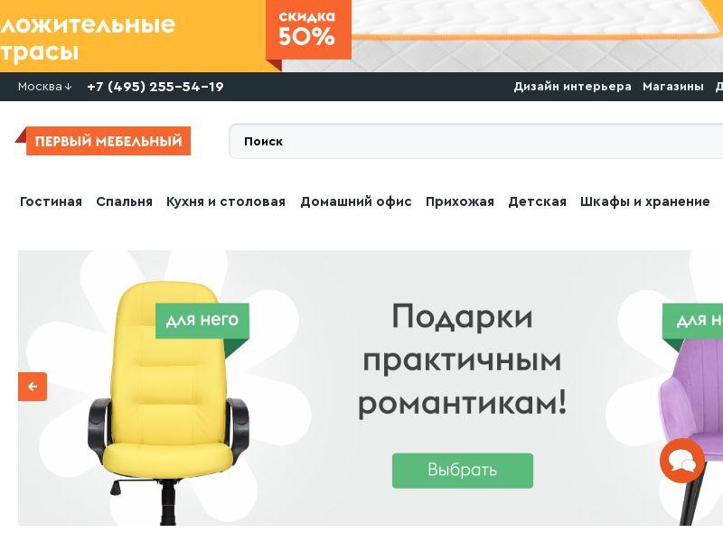 QPstol.ru — Buy Desk