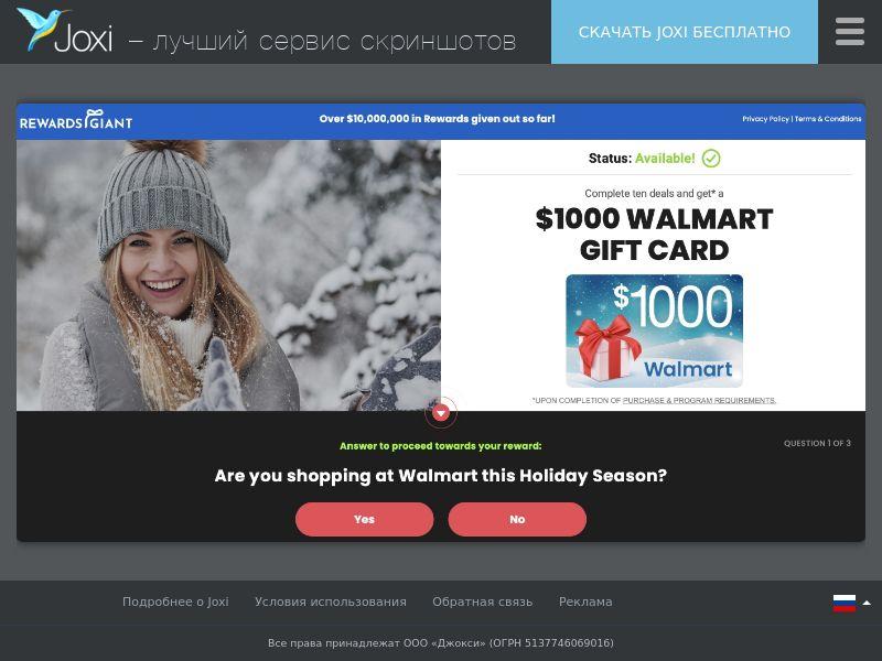 MOB/WEB Walmart $1000 Winter Wonderland SOI /US