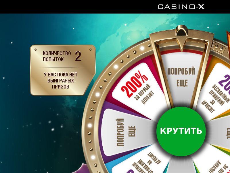 Casino - X - Wheel of Fortune - RU