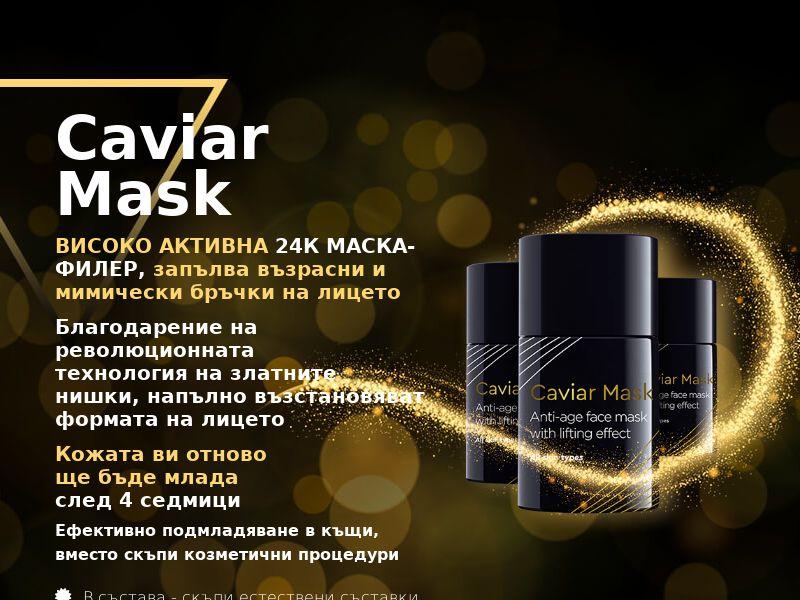 Caviar Mask - COD - [BG]