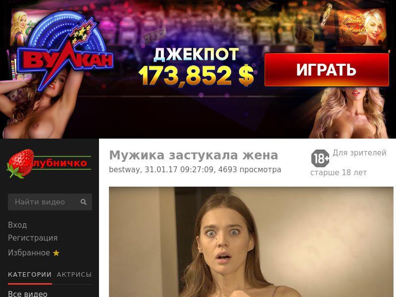 Vulkan CPA RU + CIS for Google, Yandex (non-brand)