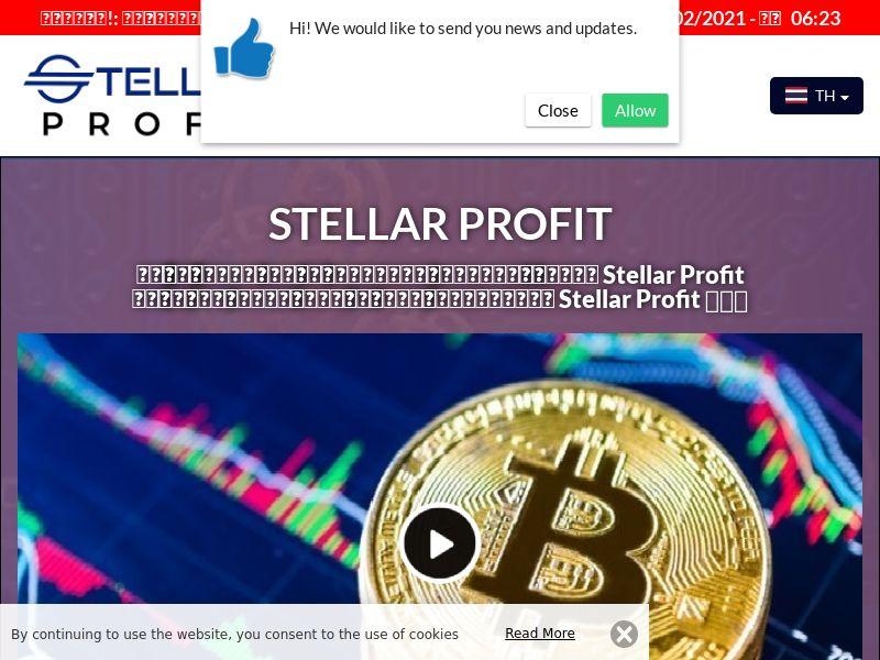 Stellar Profit Thai 2959