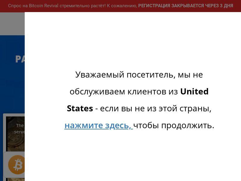 Bitcoin Revival - Russian Desk - 5 Countries